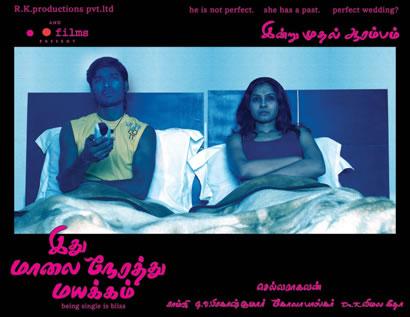 idhu-maalai-nerathu-mayakkam-07-11-08