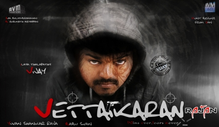 vettaikaran-the-hunt-is-on